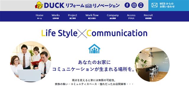 奈良DUCKリフォーム&リノベーション2