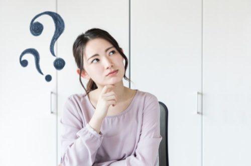 整理整頓・片付けを依頼する場合は事前準備は必要なの?