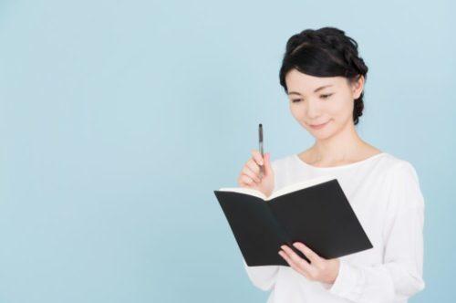 家事代行の定期利用を契約