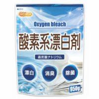 ニチガ 酸素系漂白剤
