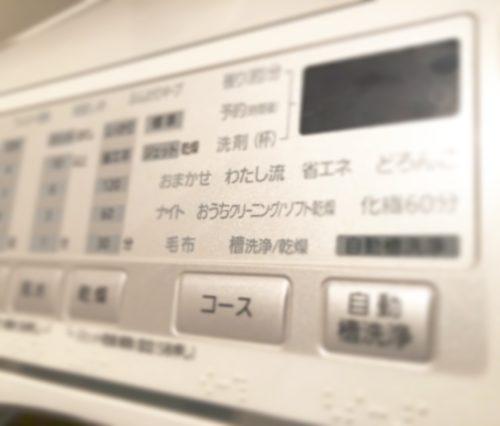 洗濯機のドライコースの特徴