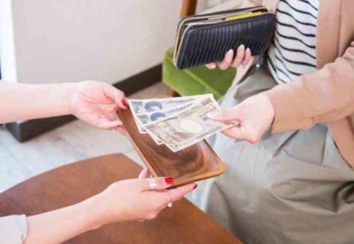 買い物代行の清算