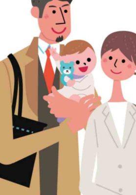 共働きの家事と育児