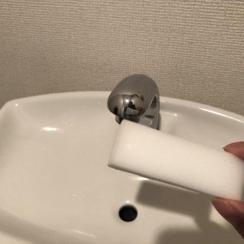 洗面ボウルや蛇口の掃除