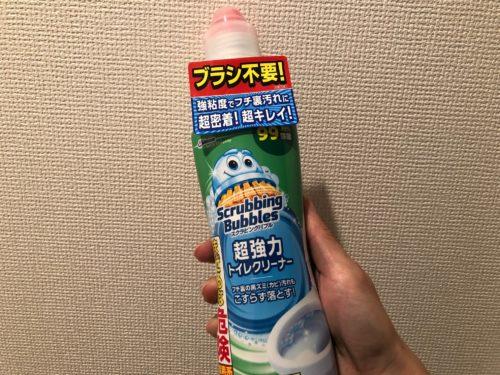 トイレブラシ不要の洗剤を使う
