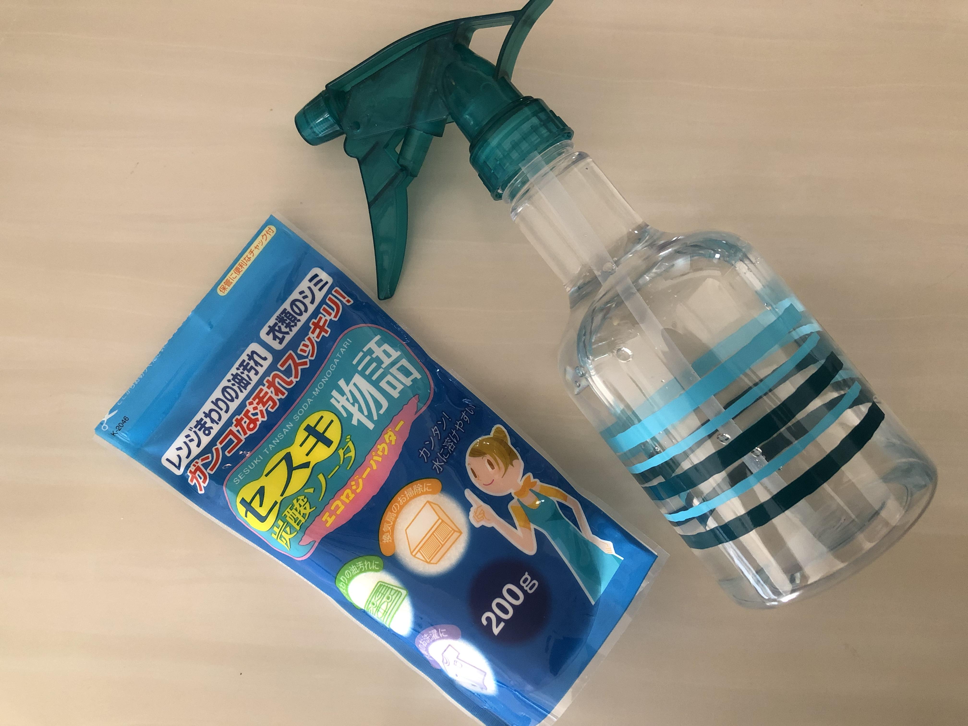 基本のセスキ炭酸ソーダ水