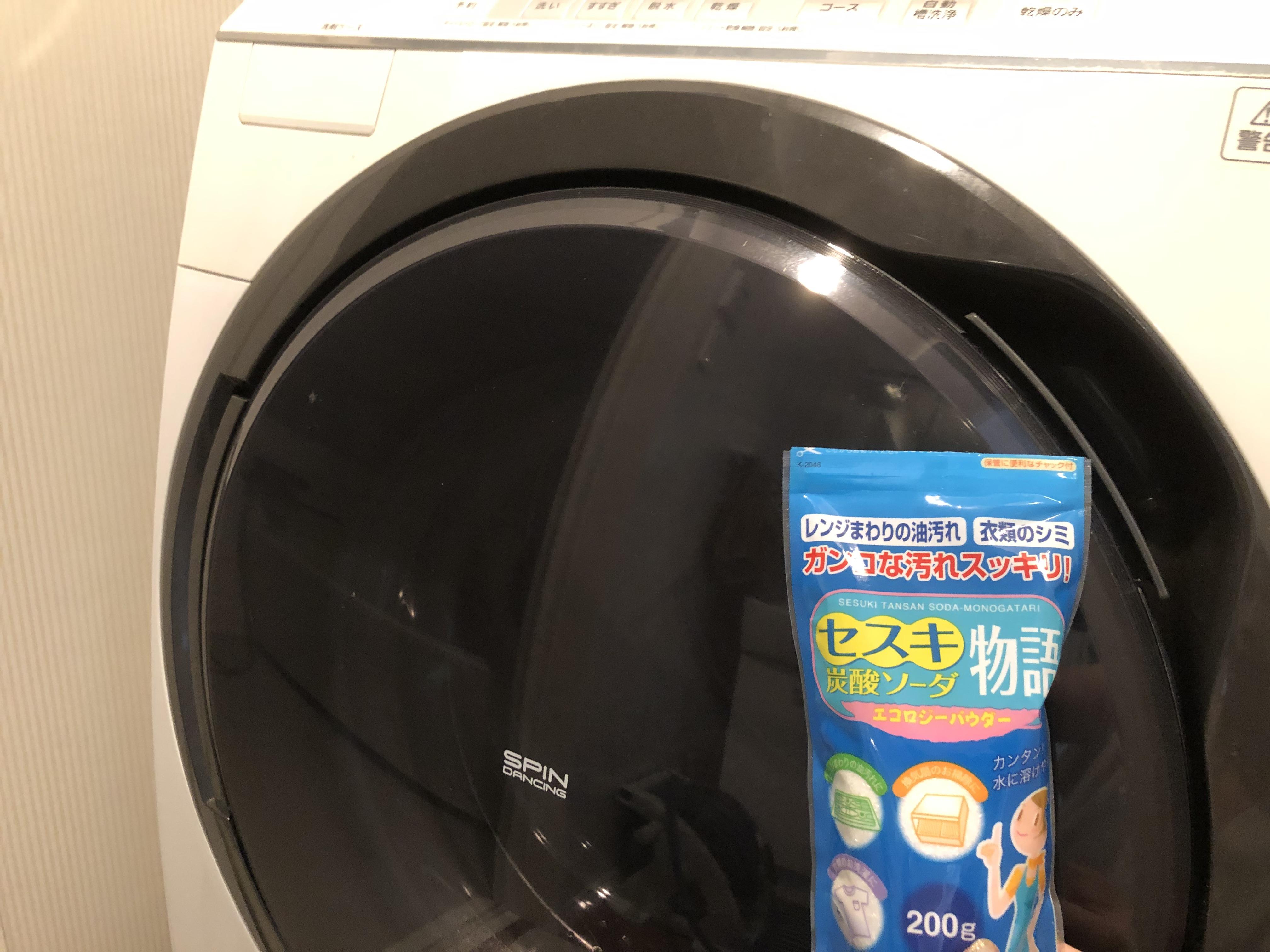 洗濯にセスキ炭酸ソーダ
