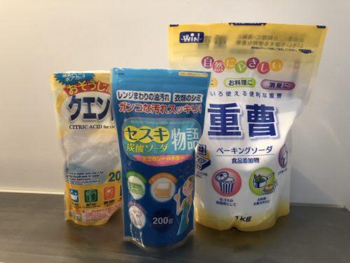 セスキ炭酸ソーダ・重曹・クエン酸の使い分け