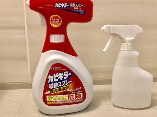中性・塩素系洗剤