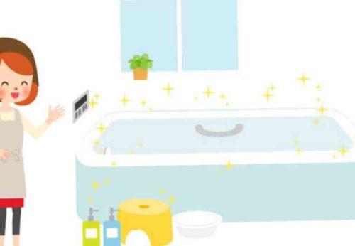 浴槽コーティングまとめ