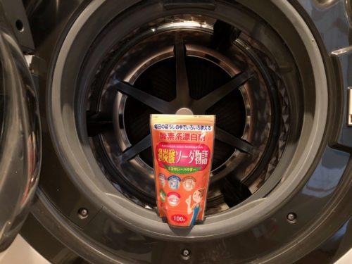 ドラム式洗濯機は湯量に注意
