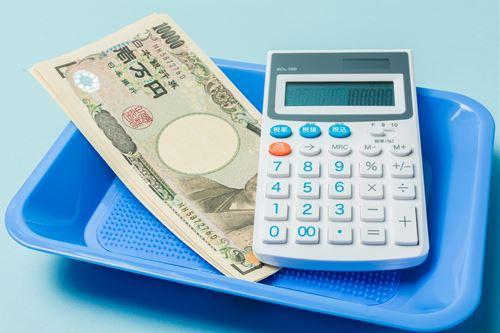 家事代行サービスの利用金額