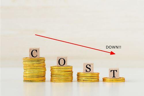 費用を安くする方法