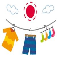 衣類の日焼けを防ぐ