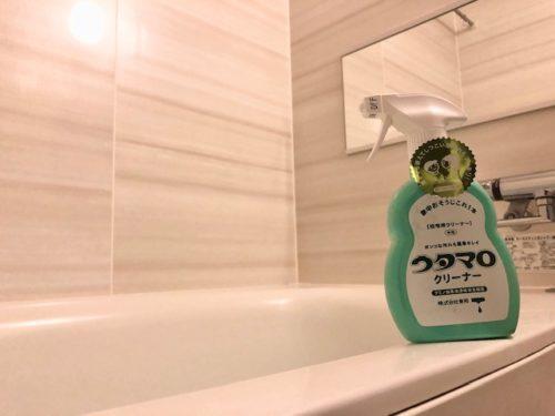 ウタマロクリーナーがあれば浴室掃除は簡単