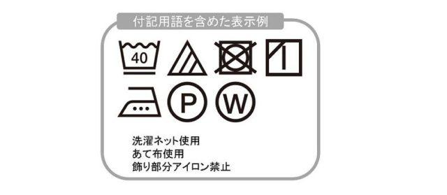 洗濯ネット6
