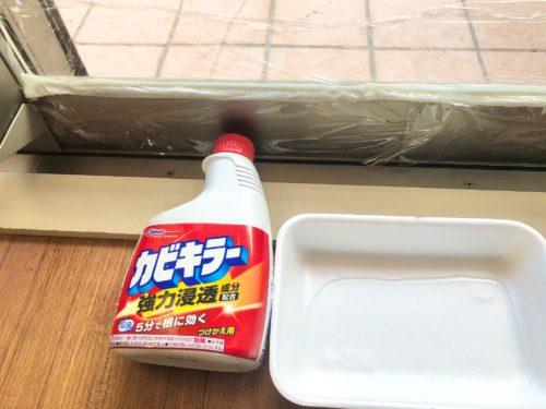 家事えもん窓掃除 ゴムパッキン