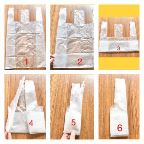 レジ袋四角折り1