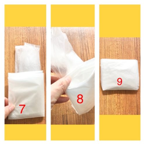 レジ袋四角折り2
