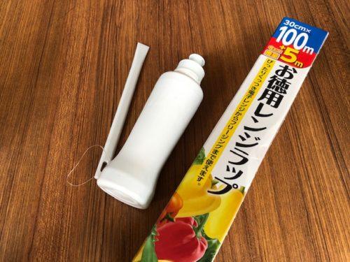 台所用洗剤:シールの剥がし方