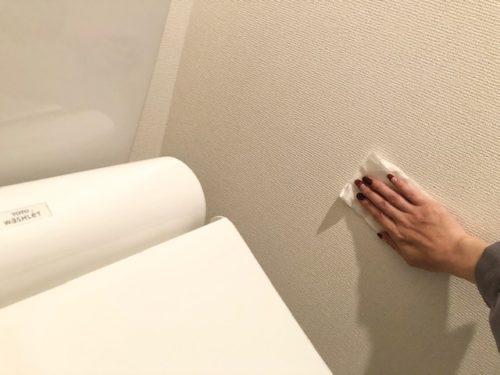 トイレの壁掃除