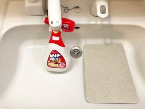 水で塩素系漂白剤を洗い流す