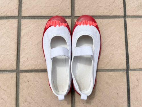 上靴の洗い方