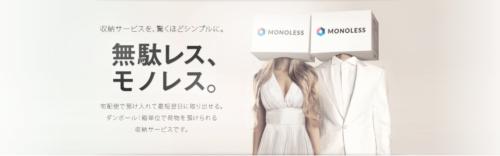 MONOLESSMONOLESS