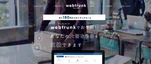 WEBTRUNK