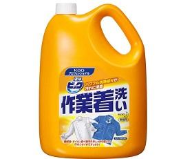 作業着用の洗濯洗剤
