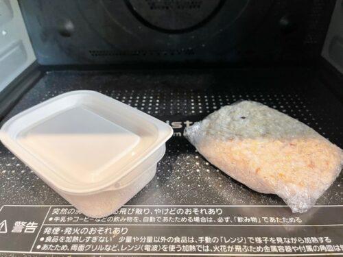 冷凍ご飯を美味しく解凍する方法