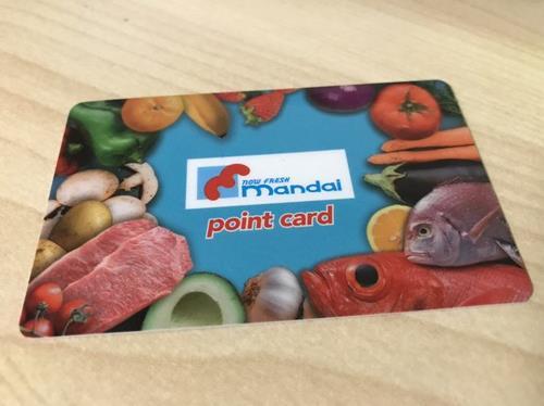 万代ポイントカード