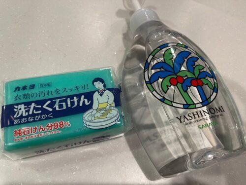 台所用洗剤と洗濯用固形石鹸